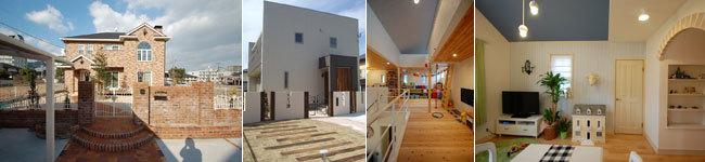 アーキテクツ・スタジオ・ジャパン (ASJ) 登録建築家 道下孝幸 (&.Link一級建築士事務所) の代表作品事例の写真