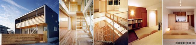 アーキテクツ・スタジオ・ジャパン (ASJ) 登録建築家 田中栄治 (一級建築士事務所田中+青山) の代表作品事例の写真