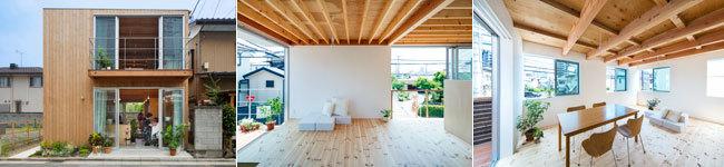 アーキテクツ・スタジオ・ジャパン (ASJ) 登録建築家 山村尚子 (一級建築士事務所すずき) の代表作品事例の写真