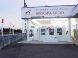 アーキテクツ・スタジオ・ジャパン (ASJ) 石巻スタジオの外観の写真