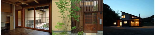 アーキテクツ・スタジオ・ジャパン (ASJ) 登録建築家 川上竜人 (かわかみ設計室) の代表作品事例の写真
