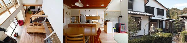 アーキテクツ・スタジオ・ジャパン (ASJ) 登録建築家 池田真理 (池田デザイン室) の代表作品事例の写真