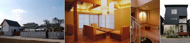 アーキテクツ・スタジオ・ジャパン (ASJ) 登録建築家 那波奈津代 (那波建築設計) の代表作品事例の写真