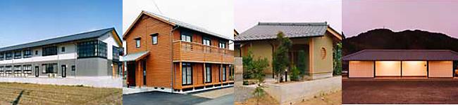 アーキテクツ・スタジオ・ジャパン (ASJ) 登録建築家 林直見 (株式会社エコプラン) の代表作品事例の写真