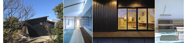 アーキテクツ・スタジオ・ジャパン (ASJ) 登録建築家 高橋里菜 (TSD+高橋建築構造設計室) の代表作品事例の写真