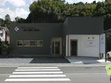 アーキテクツ・スタジオ・ジャパン (ASJ) 愛媛西スタジオの外観の写真