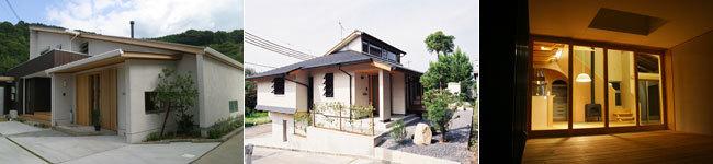アーキテクツ・スタジオ・ジャパン (ASJ) 登録建築家 加藤敏仁 (KATO建築設計事務所) の代表作品事例の写真