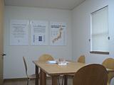 アーキテクツ・スタジオ・ジャパン (ASJ) 岩国スタジオの内観の写真