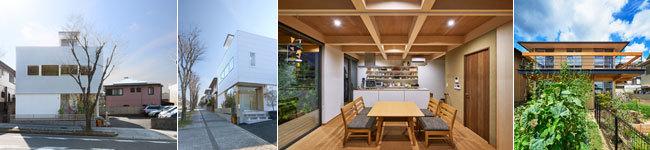 アーキテクツ・スタジオ・ジャパン (ASJ) 登録建築家 越前良太 (越前良太デザイン研究所) の代表作品事例の写真