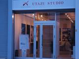 アーキテクツ・スタジオ・ジャパン (ASJ) 宇多津スタジオの外観の写真