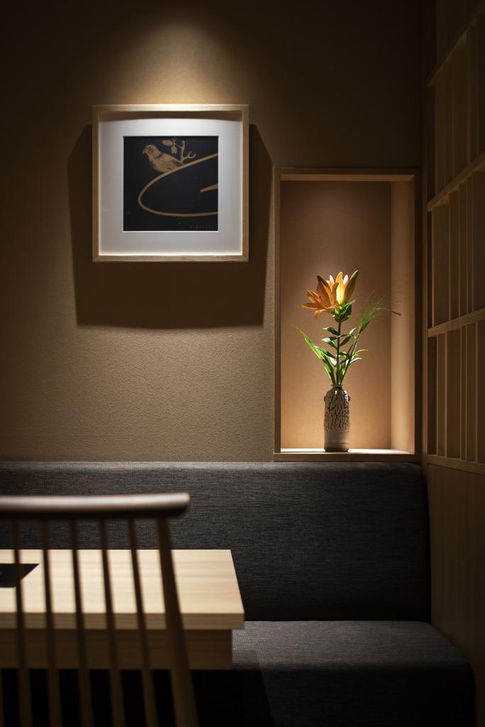 Kinosaki Spa&Gardens 湯楽_4の写真