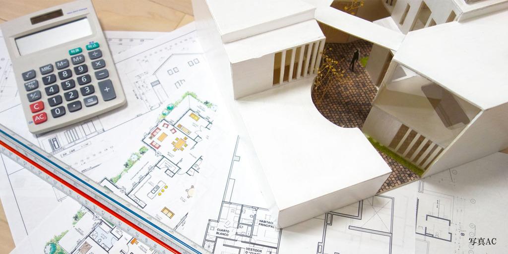 建築家との家づくりの進め方~こだわり住宅を手に入れる!のイメージ