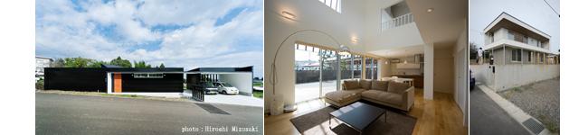 アーキテクツ・スタジオ・ジャパン (ASJ) 登録建築家 石躍健志 (株式会社石躍健志建築設計事務所) の代表作品事例の写真
