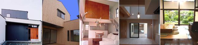 アーキテクツ・スタジオ・ジャパン (ASJ) 登録建築家 萩野かおる (萩野建築設計) の代表作品事例の写真