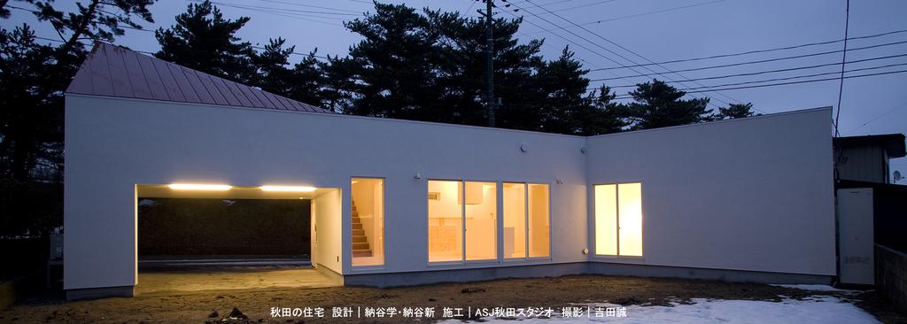 ASJ 秋田スタジオ