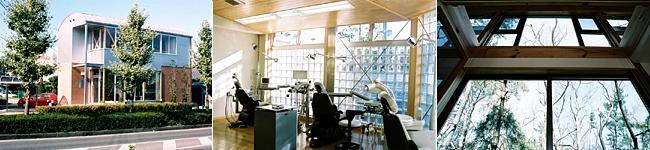 アーキテクツ・スタジオ・ジャパン (ASJ) 登録建築家 今井保一 (今井保一設計室) の代表作品事例の写真