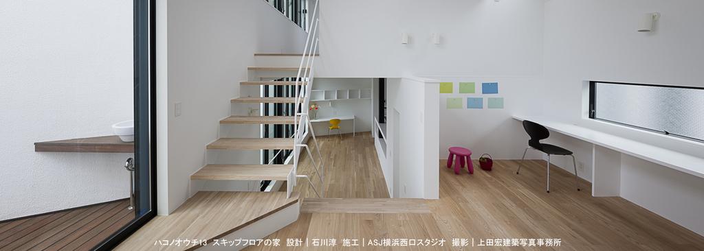 ASJ 町田スタジオ