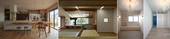 アーキテクツ・スタジオ・ジャパン (ASJ) 登録建築家 遠山麻子 (スタジオ・スペース・クラフト) の代表作品事例の写真
