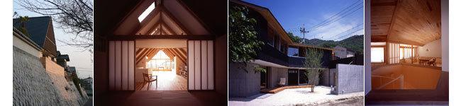 アーキテクツ・スタジオ・ジャパン (ASJ) 登録建築家 向山徹 (向山徹建築設計事務所) の代表作品事例の写真