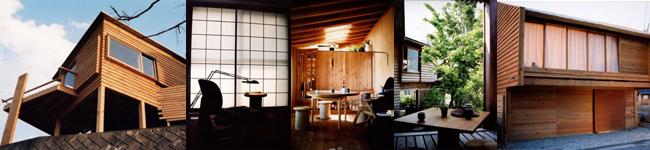アーキテクツ・スタジオ・ジャパン (ASJ) 登録建築家 青木泰憲 (あおきやすのり一級建築士事務所) の代表作品事例の写真