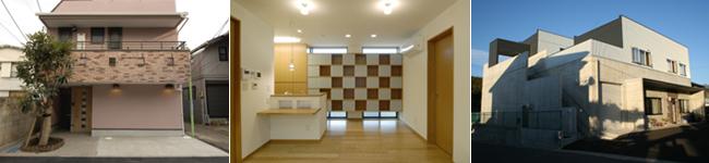 アーキテクツ・スタジオ・ジャパン (ASJ) 登録建築家 石﨑陽子 (フレディ一級建築士事務所) の代表作品事例の写真