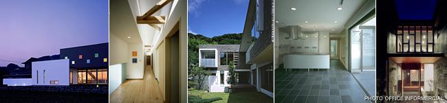 アーキテクツ・スタジオ・ジャパン (ASJ) 登録建築家 岩脇雅彦 (有限会社クラフト建築設計事務所) の代表作品事例の写真