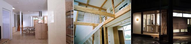 アーキテクツ・スタジオ・ジャパン (ASJ) 登録建築家 和田正則 (和田正則・建築環境計画) の代表作品事例の写真