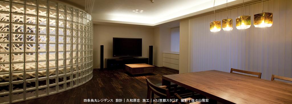 ASJ 京都スタジオ
