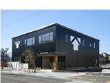 アーキテクツ・スタジオ・ジャパン (ASJ) 三鷹スタジオの外観の写真