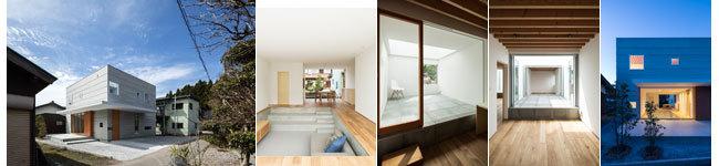 アーキテクツ・スタジオ・ジャパン (ASJ) 登録建築家 若林秀典 (若林秀典建築設計事務所) の代表作品事例の写真