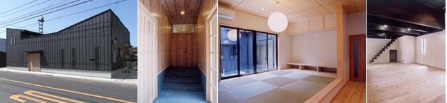 アーキテクツ・スタジオ・ジャパン (ASJ) 登録建築家 斉藤圭一 (斉藤建築設計事務所) の代表作品事例の写真