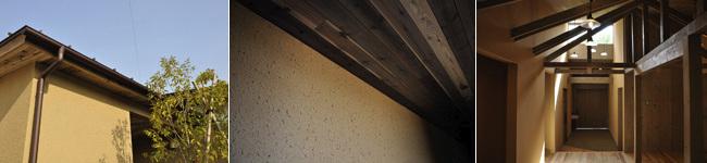 アーキテクツ・スタジオ・ジャパン (ASJ) 登録建築家 神田陸 (有限会社神田陸建築設計事務所) の代表作品事例の写真