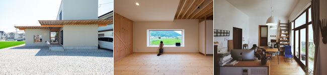 アーキテクツ・スタジオ・ジャパン (ASJ) 登録建築家 今瀬健太 (Wrap建築設計事務所) の代表作品事例の写真