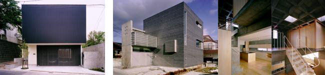 アーキテクツ・スタジオ・ジャパン (ASJ) 登録建築家 阿部直人 (有限会社阿部直人建築研究所) の代表作品事例の写真