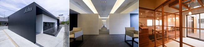 アーキテクツ・スタジオ・ジャパン (ASJ) 登録建築家 小賀善樹 (建築設計そらや) の代表作品事例の写真