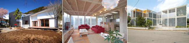 アーキテクツ・スタジオ・ジャパン (ASJ) 登録建築家 相澤康子 (アシヤアーキテクツ株式会社) の代表作品事例の写真