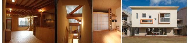 アーキテクツ・スタジオ・ジャパン (ASJ) 登録建築家 町野真由美 (まちの建築設計室) の代表作品事例の写真