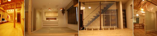 アーキテクツ・スタジオ・ジャパン (ASJ) 登録建築家 稲見公介 (稲見建築設計事務所) の代表作品事例の写真