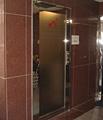 アーキテクツ・スタジオ・ジャパン (ASJ) 湘南スタジオの外観の写真