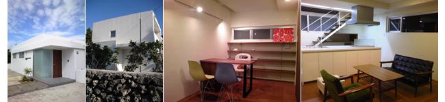 アーキテクツ・スタジオ・ジャパン (ASJ) 登録建築家 上地辰晃 (Uechi Architects) の代表作品事例の写真