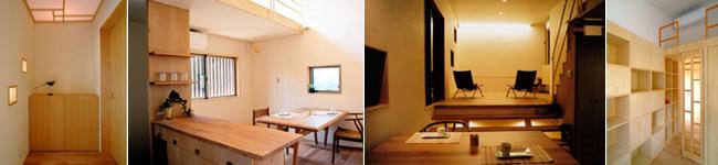 アーキテクツ・スタジオ・ジャパン (ASJ) 登録建築家 清水千絵 (Pear drops 一級建築士事務所) の代表作品事例の写真