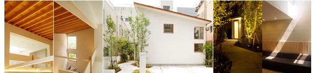 アーキテクツ・スタジオ・ジャパン (ASJ) 登録建築家 山田伸彦 (山田伸彦建築設計事務所) の代表作品事例の写真