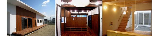 アーキテクツ・スタジオ・ジャパン (ASJ) 登録建築家 中山益蔵 (あお建築設計) の代表作品事例の写真