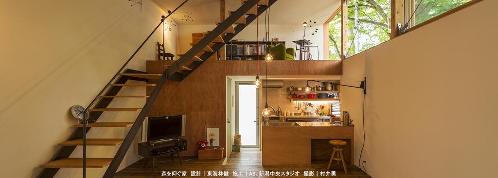 ASJ 新潟中央スタジオ
