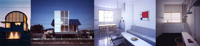 アーキテクツ・スタジオ・ジャパン (ASJ) 登録建築家 吉田研介 (吉田設計室) の代表作品事例の写真