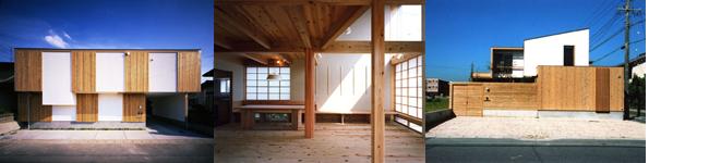 アーキテクツ・スタジオ・ジャパン (ASJ) 登録建築家 伊藤嘉浩 (I  設計室) の代表作品事例の写真