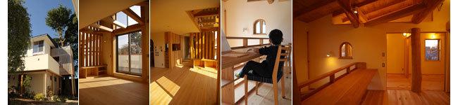 アーキテクツ・スタジオ・ジャパン (ASJ) 登録建築家 松澤静男 (一級建築士事務所マツザワ設計) の代表作品事例の写真