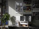 アーキテクツ・スタジオ・ジャパン (ASJ) いわきスタジオの内観の写真