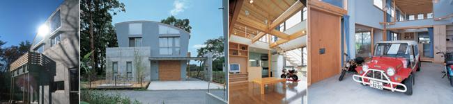 アーキテクツ・スタジオ・ジャパン (ASJ) 登録建築家 渡邉清 (スタイルウェッジ一級建築士事務所) の代表作品事例の写真