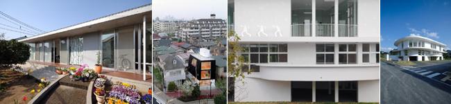 アーキテクツ・スタジオ・ジャパン (ASJ) 登録建築家 細矢仁 (一級建築士事務所細矢仁建築設計事務所) の代表作品事例の写真